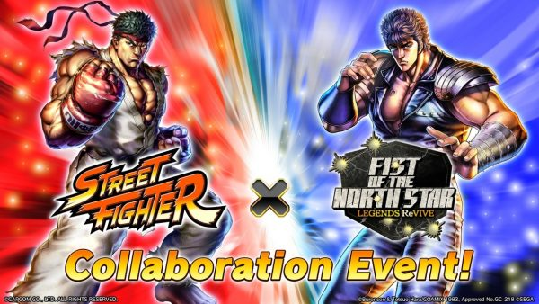 Street Fighter coming to Fist of The North Star LEGENDS ReVIVE