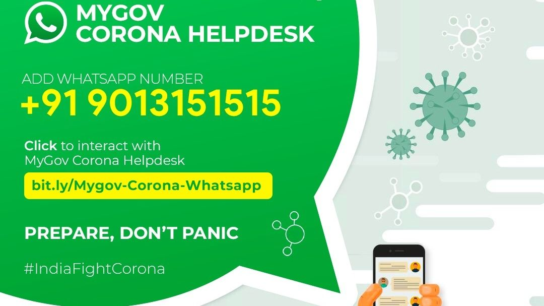 Find vaccination centers near you through WhatsApp: Here's how