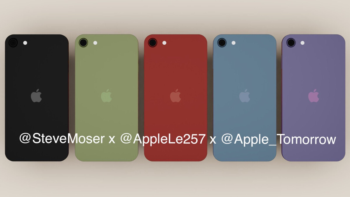 The new hot Apple iPod touch rumor includes questionable rendering