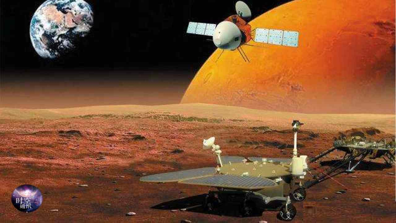 How China's Mars lander Zhurong tries to touch the red planet - Technology News, Firstpost
