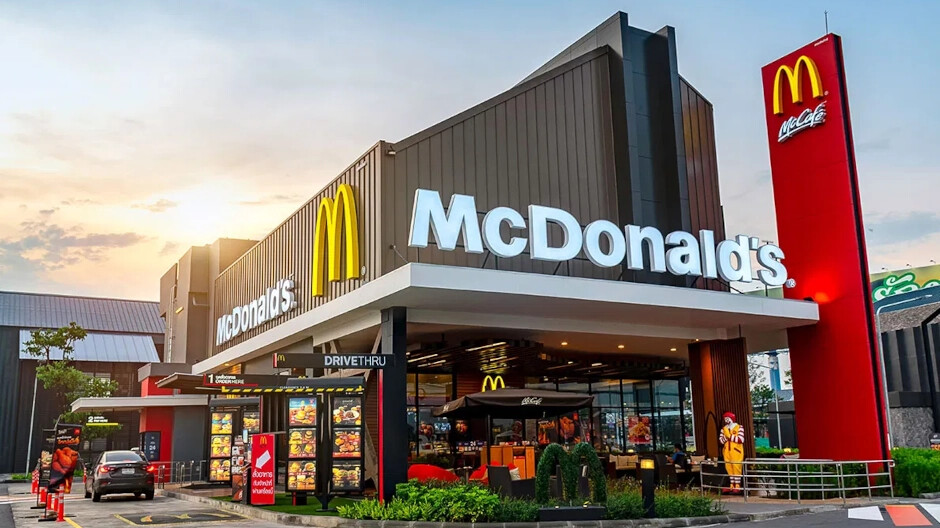McDonald's unit is distributing free iPhones to new employees who meet certain conditions