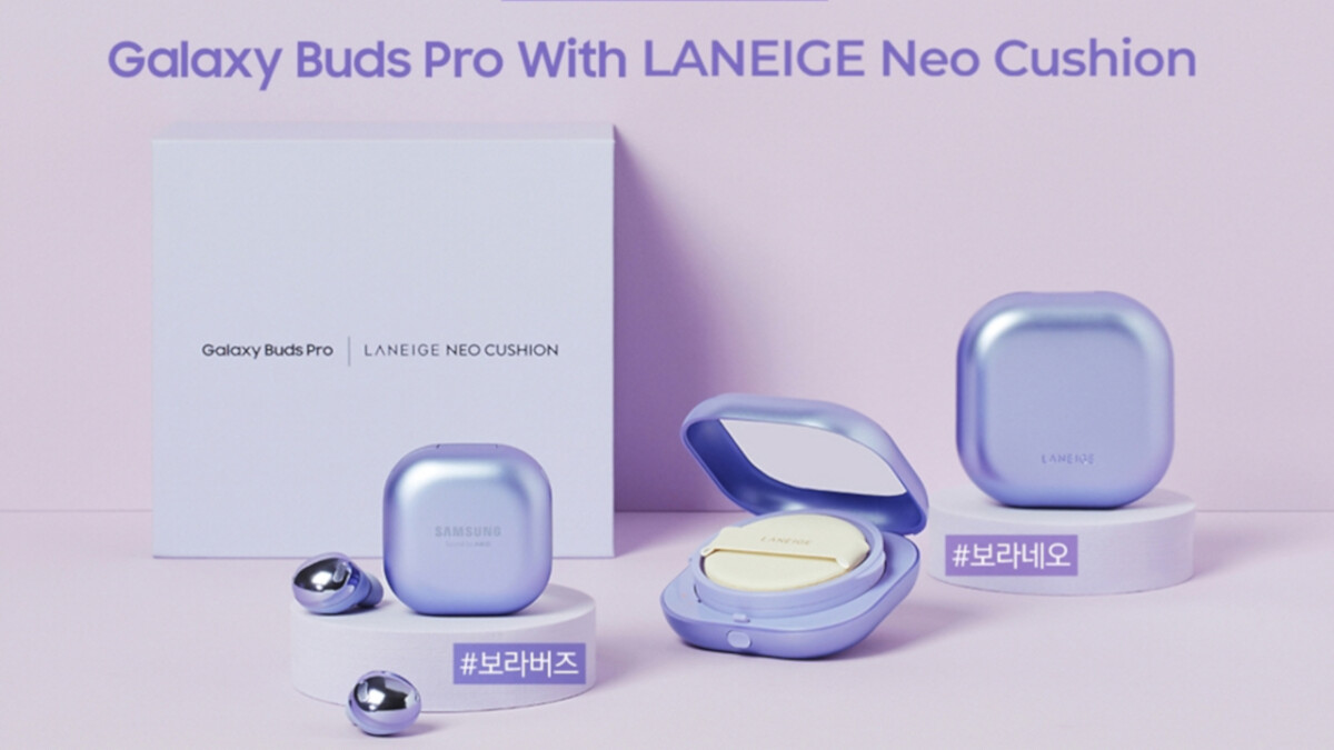 Samsung introduces the new special edition Galaxy Buds Pro