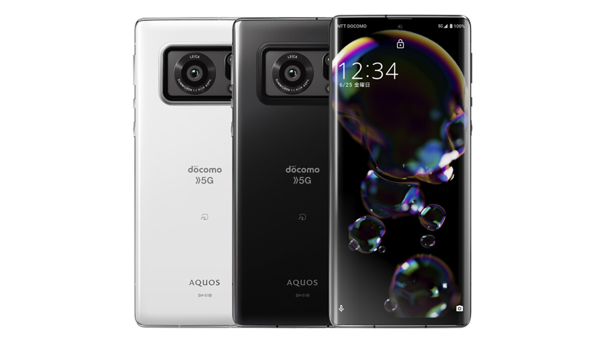 Sharp's latest flagship one-up competitor with the largest camera sensor and 240 Hz display