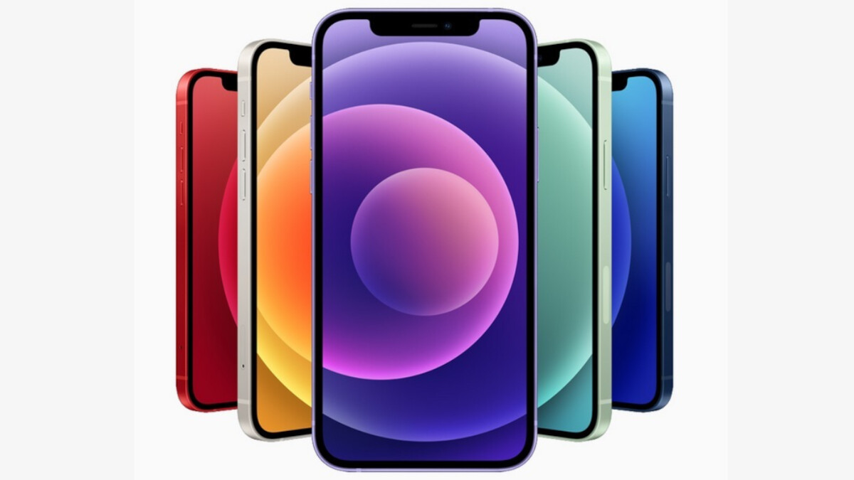 Starting with the 5G Purple iPhone 12, Apple is changing the way it stores every device it makes