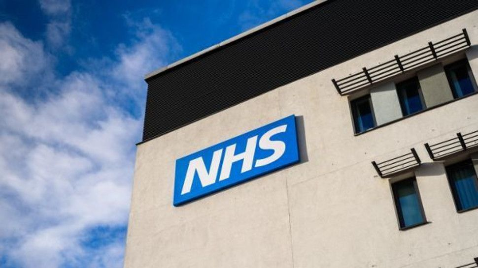 The NHS vaccination site leaks people's medical information