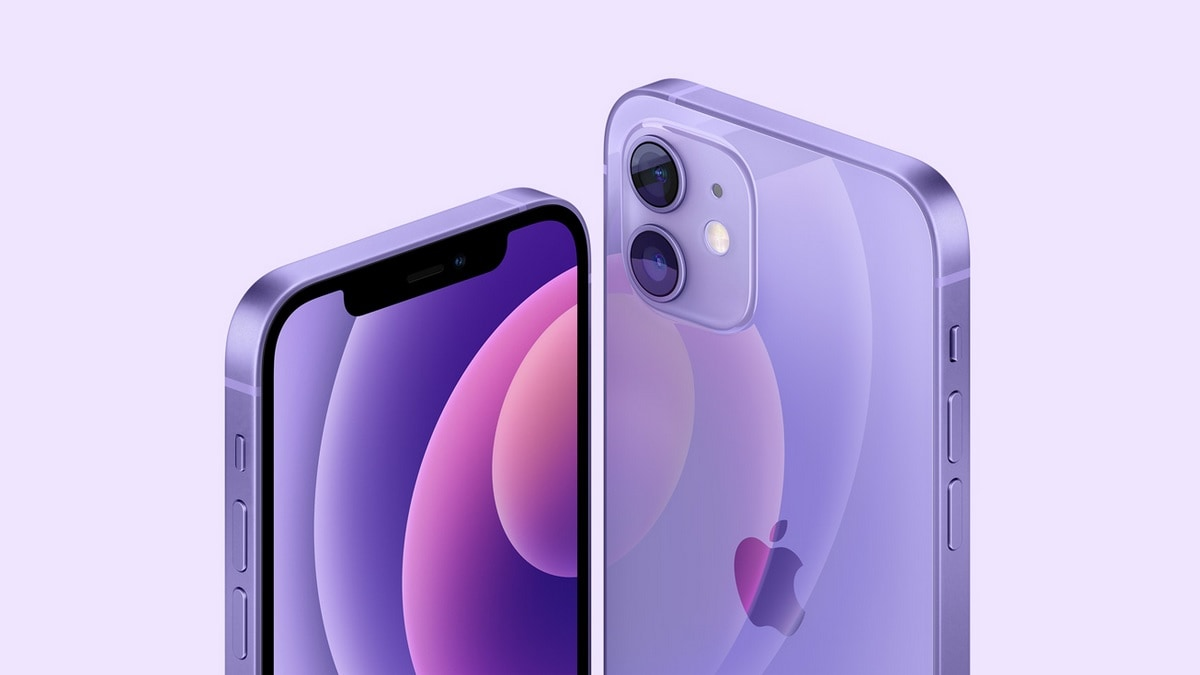 Apple AirTag Tracker, with UWB technology launched, the iPhone 12 series gets a new purple color