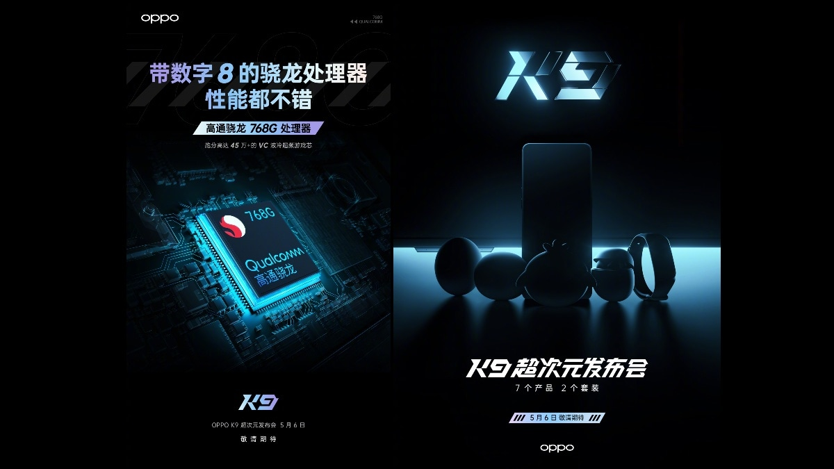 Oppo K9 5G launched with Qualcomm Snapdragon 768G SoC, Smart Band and TWS headphones
