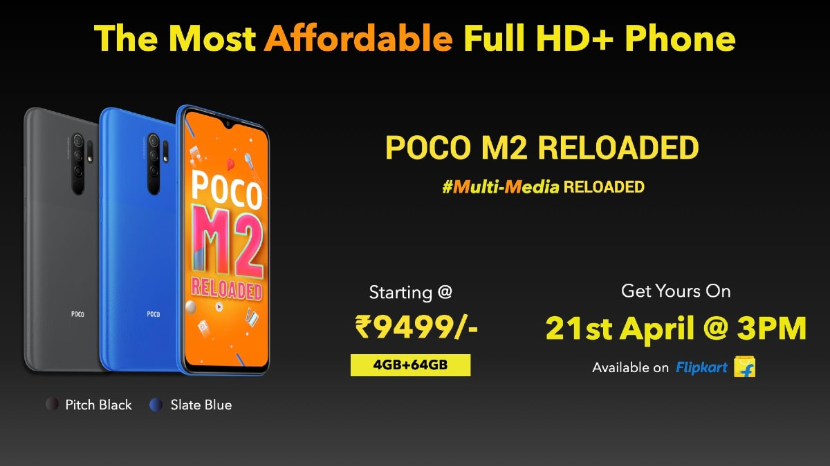 Poco M2 rear cameras loaded with 4GB RAM launched in India: price, specifications