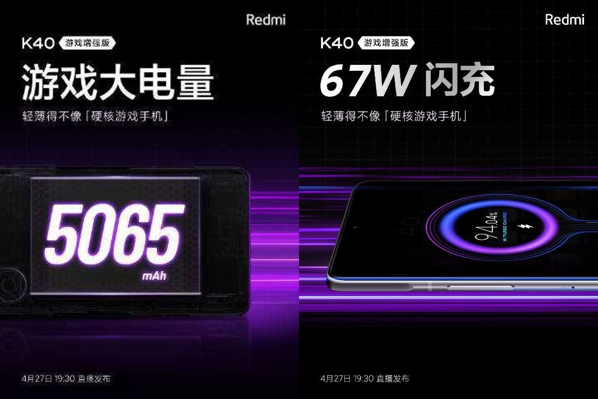 Redmi K40 Game Enhanced Edition teased to pack 5,065 mAh battery, 67W quick charge support