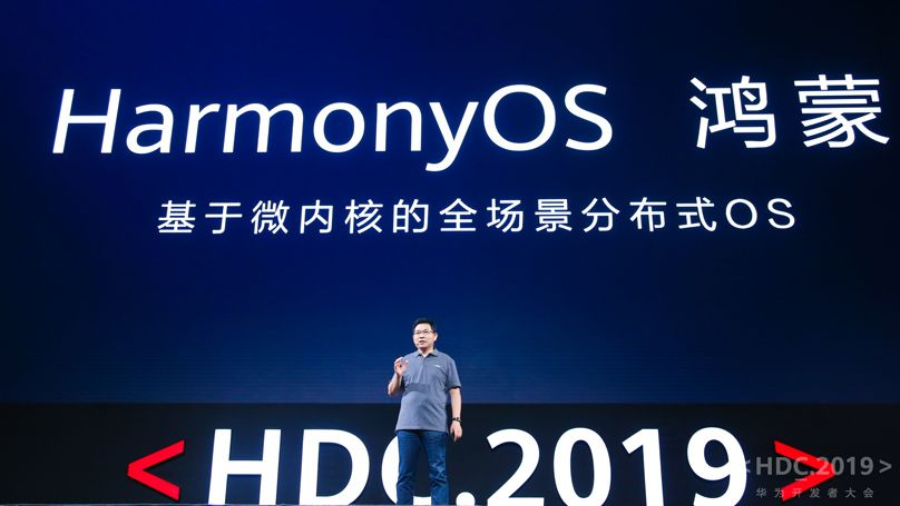 HarmonyOS: what you need to know about Huawei's new operating system