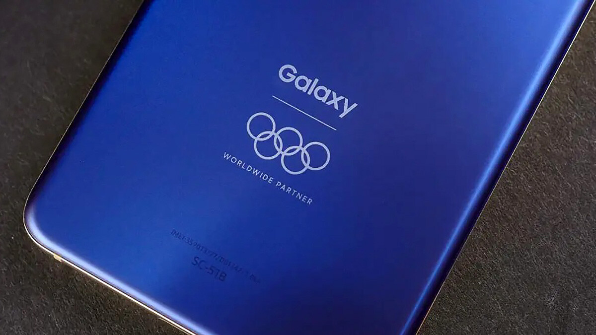 Watch the dedicated Galaxy S21 5G Olympics version in the flesh