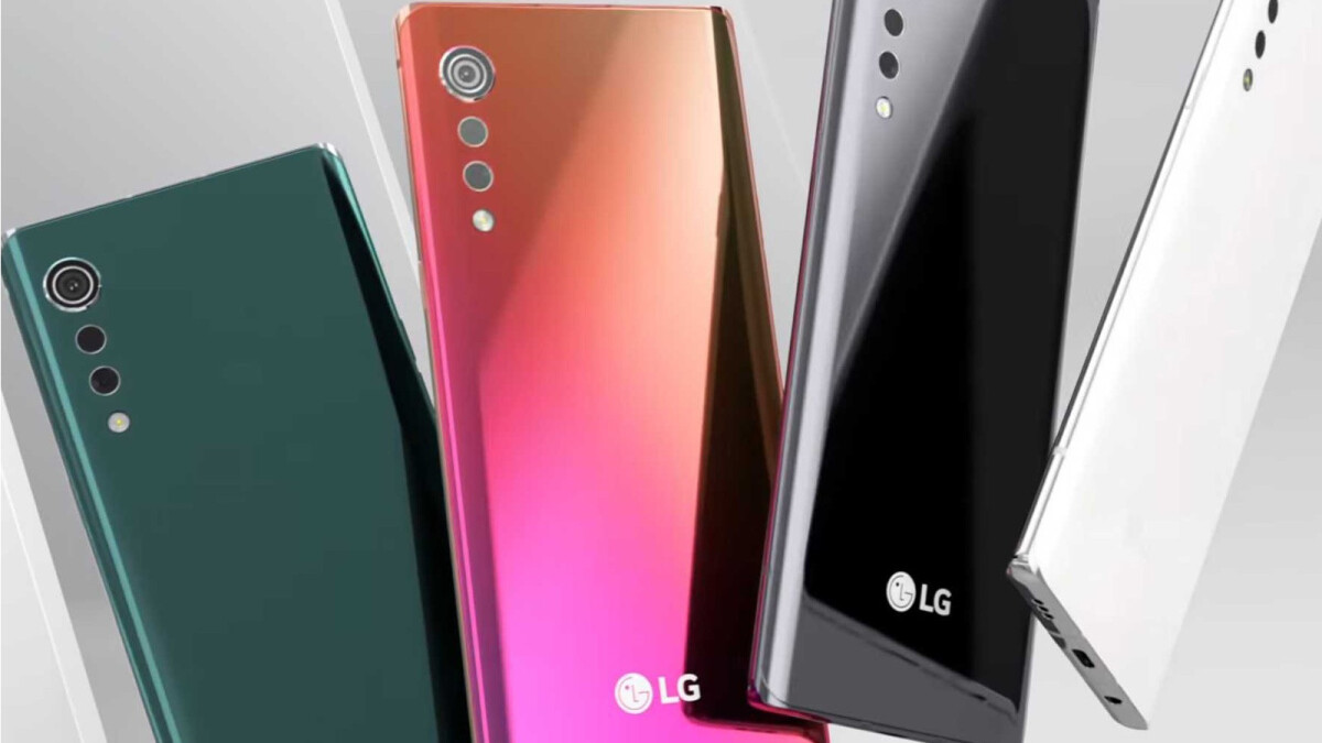 LG just stopped making smartphone production - forever