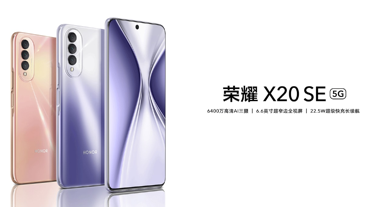 Honor X20 SE launched with 64 megapixel triple rear camera setting: price, specifications