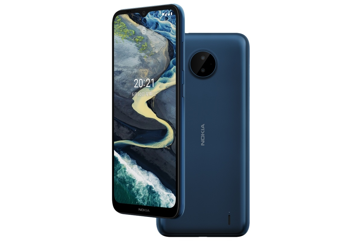 Nokia C20 Plus Dual Cameras, Android 11 (Go Edition) Launched: Price, Specifications