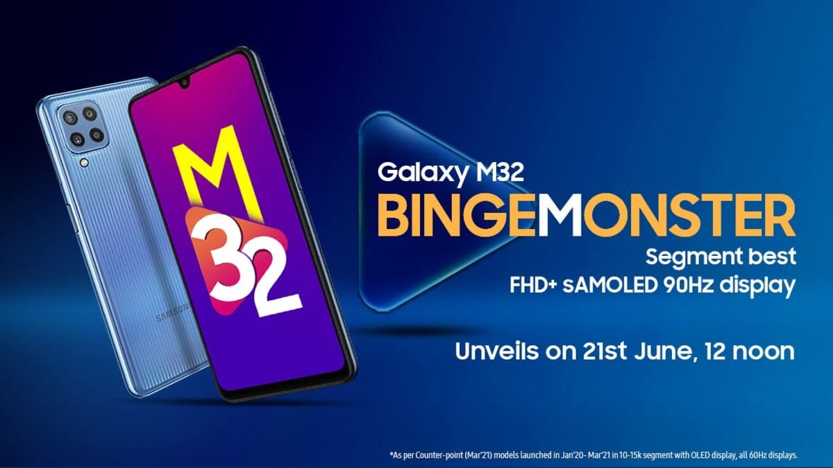 Samsung Galaxy M32 India Release Date June 21;  Price, technical data Surface side by side