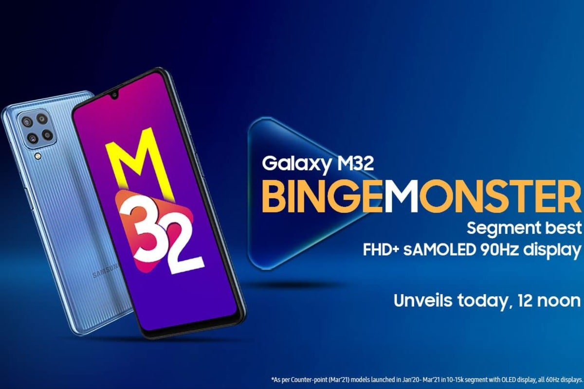 Samsung Galaxy M32 will be launched today in India: expected price, specifications