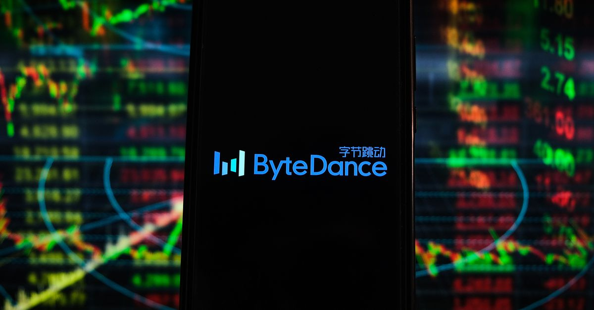 TikTok's parent company ByteDance will continue to launch the IPO