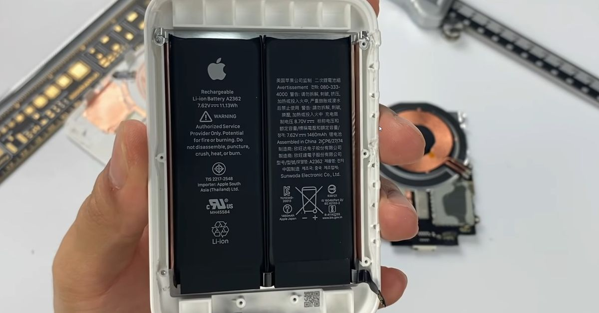 Disassembly of the MagSafe battery confirms the structure of the two cells