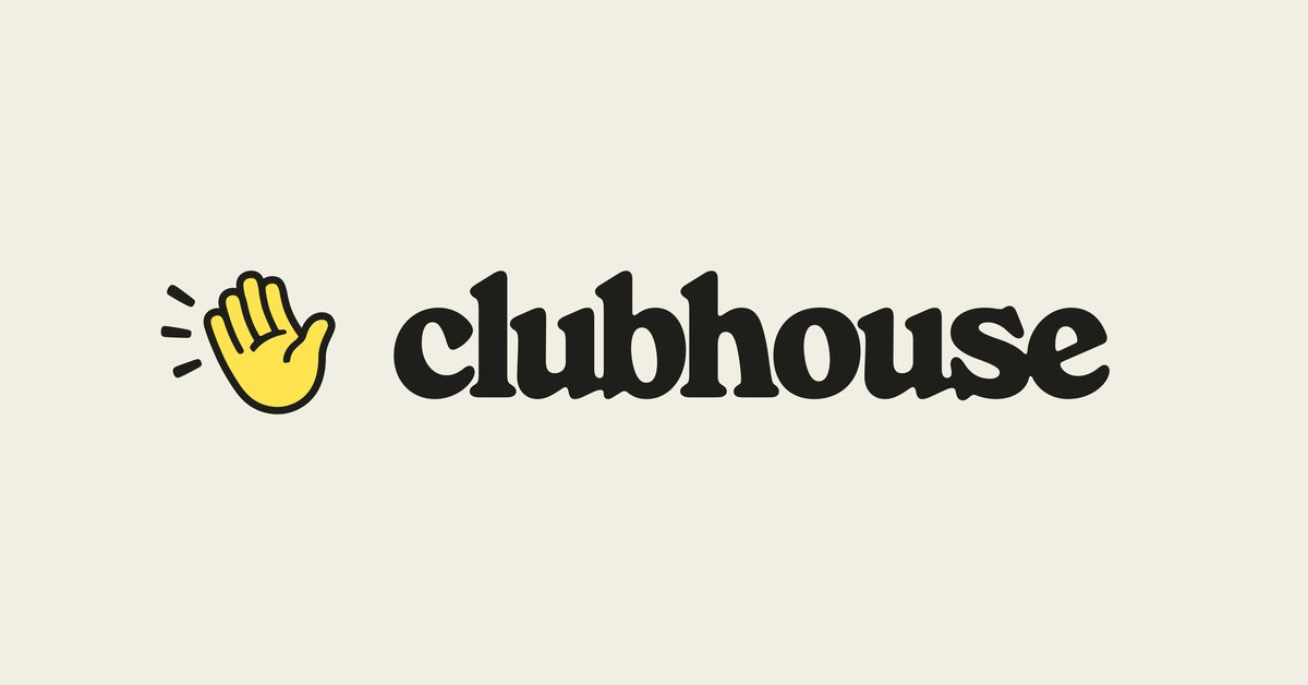 The clubhouse is no longer just inviting