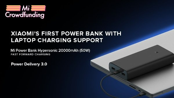 Mi Powerbank Hypersonic is available through Mi crowdfunding in India: What's different?